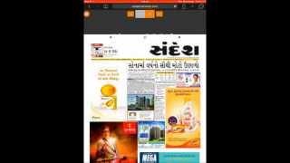 How Read Gujarati News Paper Online