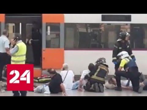 На вокзале Барселоны произошло крушение поезда