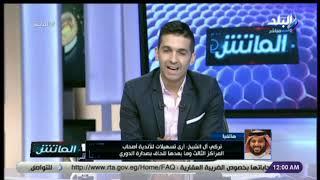 بالفيديو.. تركي آل الشيخ يصدم الزمالك المصري بقرار حاسم - صحيفة صدى الالكترونية