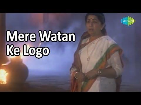 Mere Watan Ke Logo- Lata