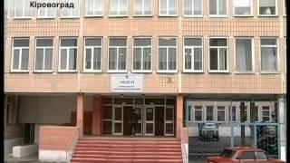 """""""День за Днем"""" канал Кировоград -20 апреля 2012"""