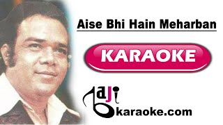 Aise bhi hain meherban - Video Karaoke - Ahmed Rushdi - by Baji Karaoke