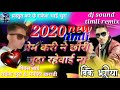 New Timli Song V K Bhuriya Remix By Dj Manohar Kharadi Vs Dj Rakesh Bhai Bhura New Timli Song 2020