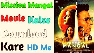 How to watch mission mangal full movie,mission mangal full movie kaise dekhe,mission mangal full mov