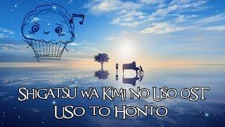 Shigatsu wa Kimi no Uso OST - Uso to Honto [Piano Arrangement]