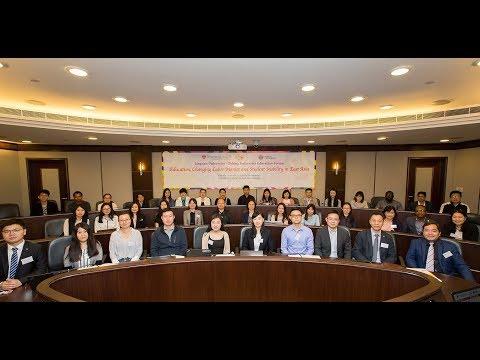 Lingnan University-Peking University Co-organized Education Forum
