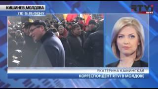 Ситуация в Кишиневе, последние новости