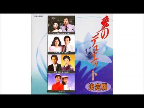 cover ラーメンブルース 沢田二郎&堀内美和(青江三奈&清水アキラ)