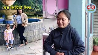पोखरामा ममता शाहीको घरमा पुग्दा आमाजु दिदिले खोलिन पुरै त्यो दिनको नालिबेली हेर्नुs Pokhara