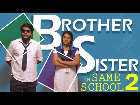 Brother & Sister in same School | Part - 2 | School Life | Veyilon Entertainment