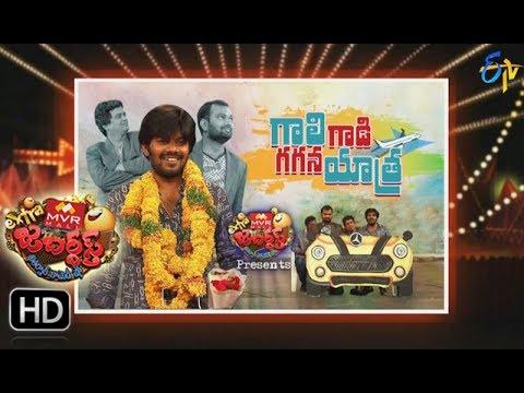 Extra Jabardsth | 16th June 2017 | Full Episode | ETV Telugu
