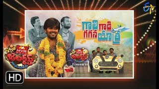 Extra Jabardsth | 16th June 2017 | Full Episode | ETV Telugu