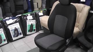 видео Накидки на сиденья автомобиля из алькантары: чем они плохи?