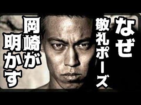 【W杯】本田圭佑、なぜ敬礼ポーズ? 岡崎が明かす、話題ゴールパフォーマンスの真相【W杯・ワールドカップ・FIFA・サッカー】