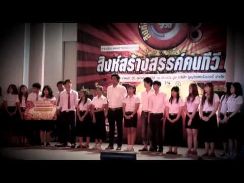 BU News Agency 003