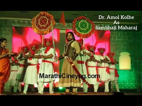 Dr  Amol Kolhe' to Portray 'Sambhaji Maharaj' in Zee Marathi's