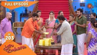 Poove Unakkaga - Ep 203 | 02 April 2021 | Sun TV Serial | Tamil Serial