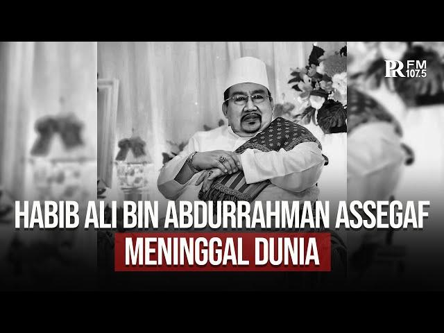 Guru Habib Rizieq Shihab, Habib Ali bin Abdurrahman Assegaf Wafat