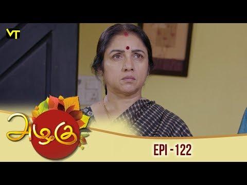 Azhagu - Tamil Serial | அழகு | Episode 122 | Sun TV Serials | 14 April 2018 | Revathy | Vision Time