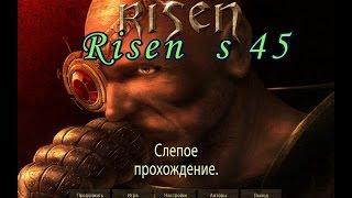 видео Как играть в Райзен 1: полное прохождение игры Risen 1, часть 2,  миссии и квесты (монастырь) - секреты, советы, руководства, обзор, хитрости, геймплей