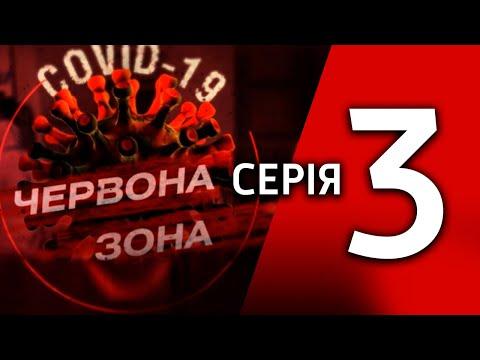 Тела в пакетах без прощания с родными! Правда о Covid-19 на Буковине — Covid-19: червона зона