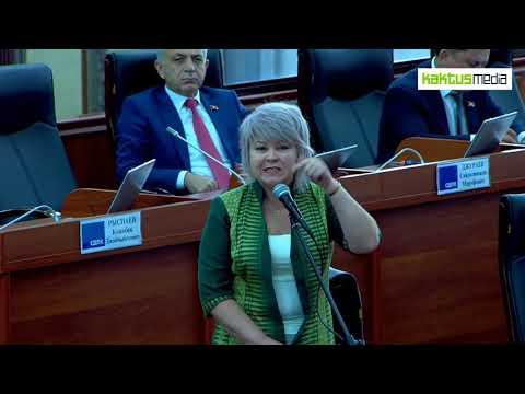 Ирина Карамушкина и Евгения Строкова вступили в перепалку из-за Атамбаева