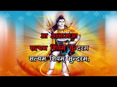 SATYAM SHIVAM SUNDRAM -  TITLE -  HQ VIDEO LYRICS KARAOKE