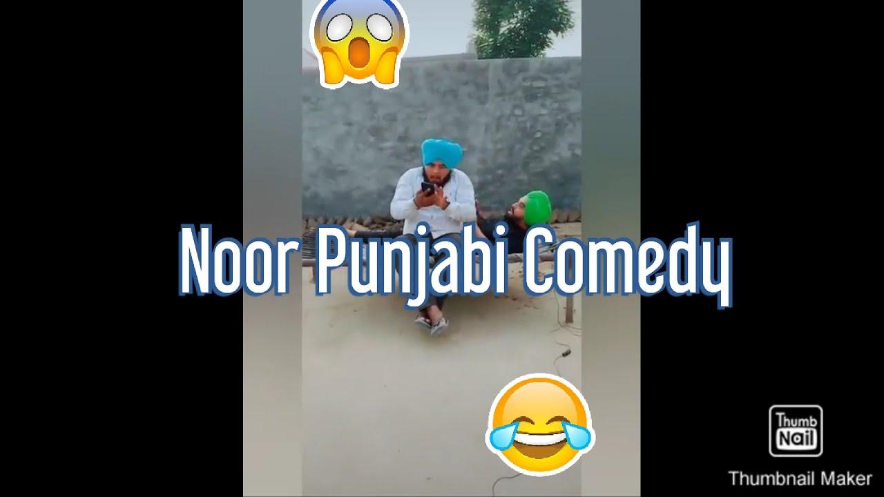 Noor Punjabi Comedy.🤣🤣🤣🤣🤣🤣🤣.Jawahar Offset
