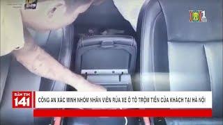 Công an xác minh nhóm nhân viên gara ô tô Quang Minh trộm tiền của khách | Tin nóng | Nhật ký 141