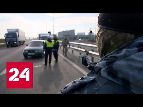 Туристов не пускают в Крым, но они все равно приезжают - Россия 24