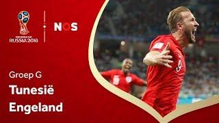 WK voetbal 2018: Samenvatting Tunesië - Engeland (1-2)