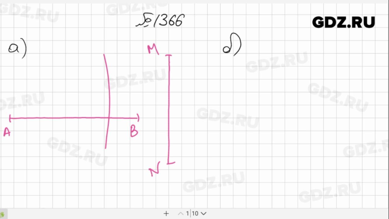 Гдз По Математике Номер 1365 6 Класс