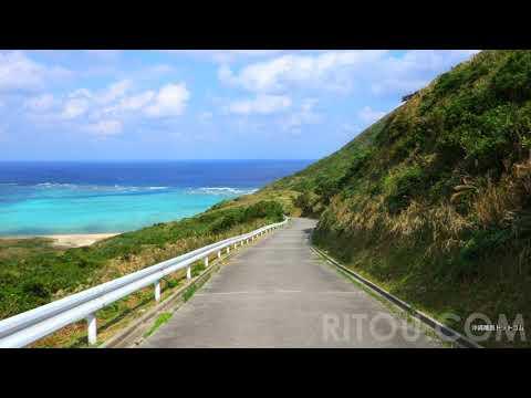 渡名喜島島尻毛からアンジェーラ浜へ下っていく