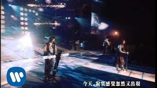 F.I.R. 飛兒樂團 - 北極圈 (華納official 官方完整版MV)