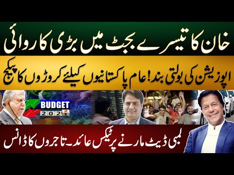 Budget 2021-22 | Millions Package for Pakistanis | Imran Khan's Big Six | Opposition Speechless.