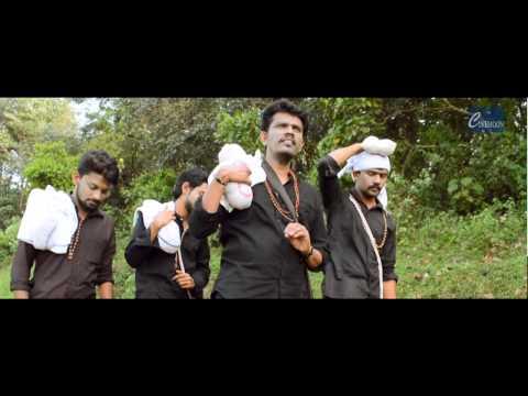 ABHAYAM SWAMI 2017 Malayalam Devotional Album