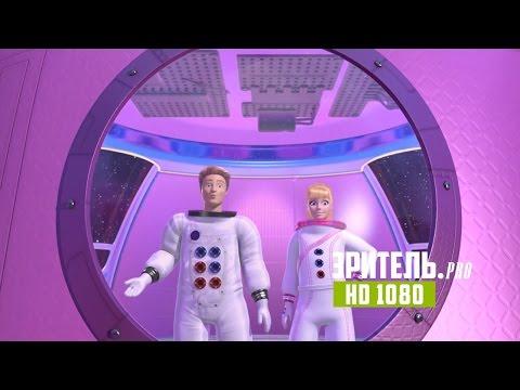 Мультфильм мечты о космосе