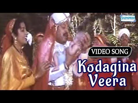 Kodagina Veera - Muthina Veera - Vishnuvardhan - Kannada Celebration Songs