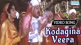 Kodagina Veera - Muthina Veera - Vishnuvardhan - Kannada Celebration Songs