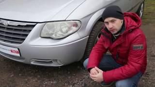 минивэн бушка Renault Espace или Chrysler Grand Voyager обзор проблемы косяки