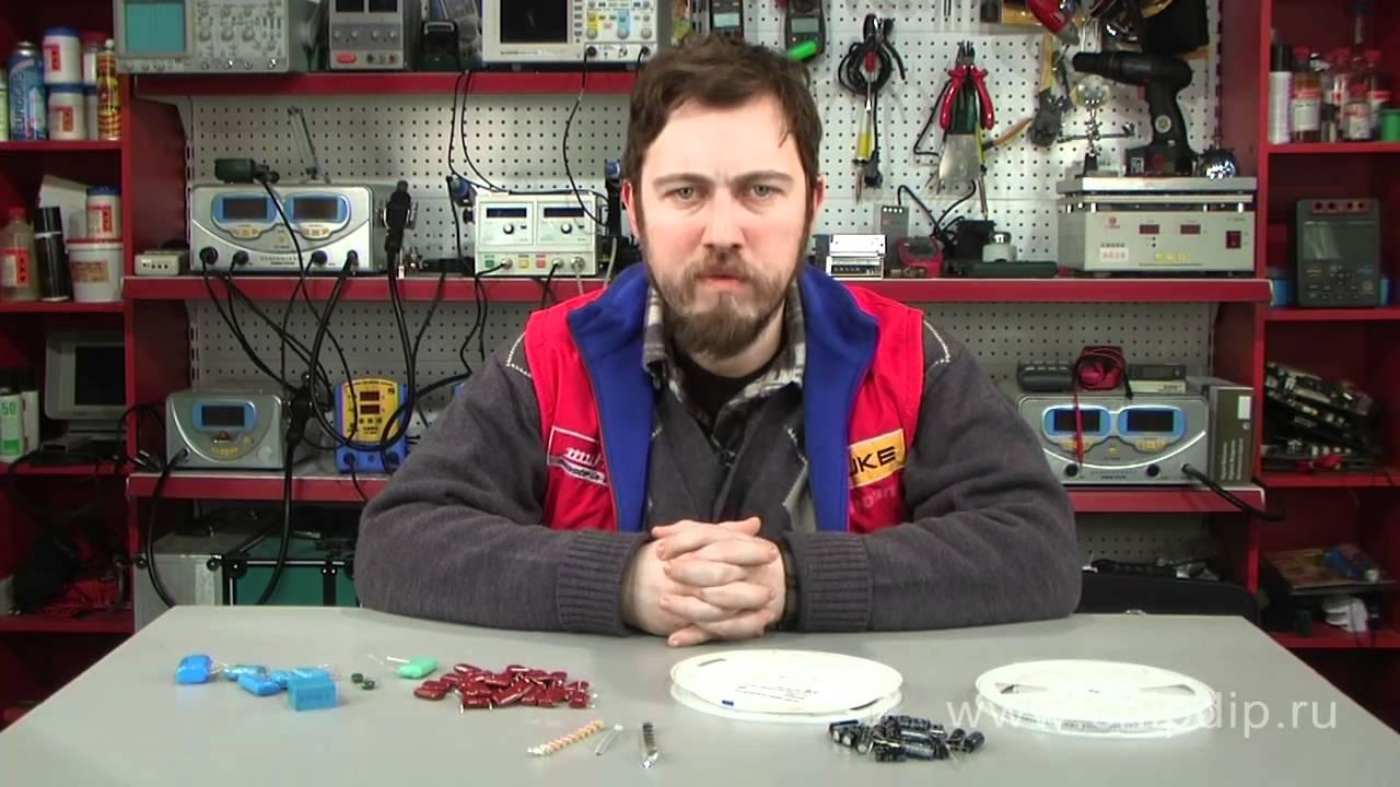 Пусковые конденсаторы КЗК - YouTube