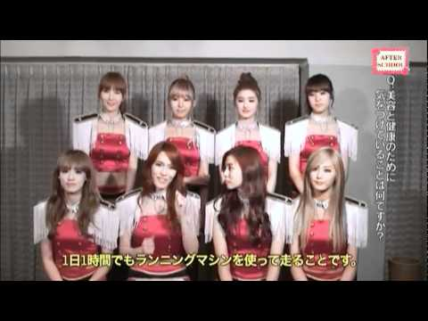 After School (アフタースクール) - Interview in Japan
