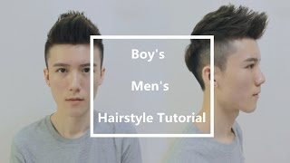 HoBZai Yap  - 男生男士飛機頭髮型教學 boy's men's hairstyle tutorial