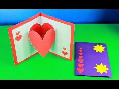 যেভাবে ভালবাসার কার্ড বানাতে হয় শিখে নিন,  !  How to Make Love Card Very Easily, :