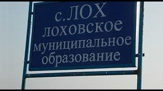 Угарные названия НАСЕЛЕННЫХ ПУНКТОВ. ЛЮТО!!!