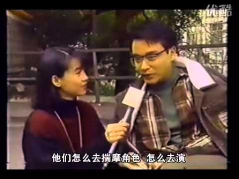 張國榮《藍江傳之反飛組風雲》幕後訪問 字幕版 - YouTube