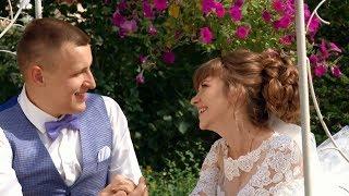 Ирина и Евгений. Свадебный видеоклип
