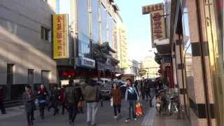 Wangfujing Shopping District (王府井), Beijing, HD Experience