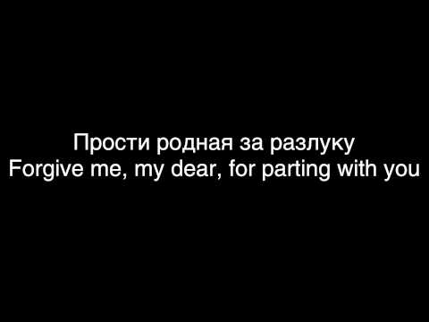 Vitas - Mama (Lyrics + Translation)