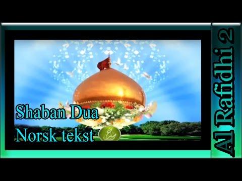 Shaban Dua Norsk tekst